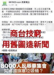 bureau r馮lable occupy central part 6