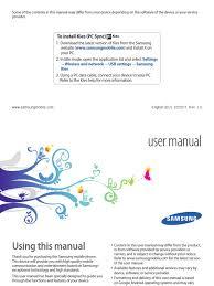 samsung galaxy s scl gt i9003 user manual gt i9003 um eu eng rev