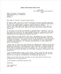 ubc cover letter 19 co op for engineers engineering student
