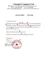 us visit invitation letter futureclim info