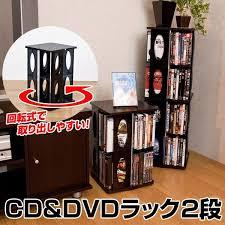e living rakuten global market cd rack dvd rack slim cd storage
