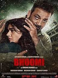 bhoomi 2017 u2013 full movie watch online movies portal