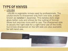 types of japanese kitchen knives there are a number of different types of japanese kitchen knives