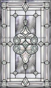 stained glass door film bevel stained glass window 1 decorative window film house
