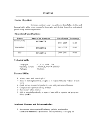 Ece Student Resume Sample sample resume for freshers b tech free download templates