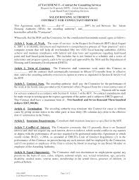 simple investment contract template template examples