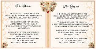 sle indian wedding invitations wedding invitation sle india 4k wallpapers