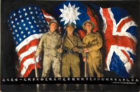 Chinese Flag Wiki File Inf3 334 Unity Of Strength American Chinese And British
