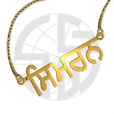 customized name necklace gold gold plated personalized name necklace with any name in punjabi of