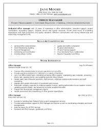 Resume Template Retail Resume Templates For Jobs Saneme