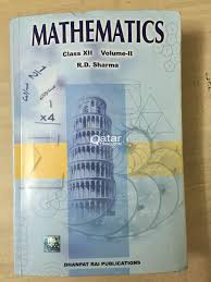 mathematics guide book class 12 vol 2 for cbse r d sharma