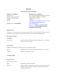 Hvac Technician Resume Examples Sample Resume Format For Mechanical Engineer