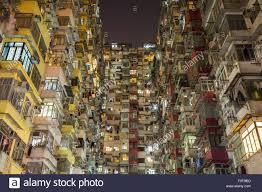 apartment buildings at quarry bay hong kong china stock photo