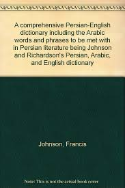 buy a comprehensive persian english dictionary including the