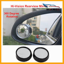 Blind Spot Mirror Reviews Small Side Mirror Car Online Small Side Mirror Car For Sale