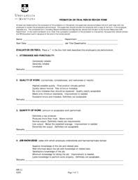 fillable online umanitoba probation or trial period review form