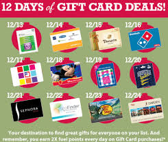 kroger 12 days of gift card deals day 1 deal on itunes gift cards