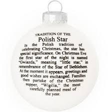 center legend glass ornament