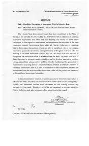 resume templates word accountant general kerala gpf closure bill ranjith kumar a k archives