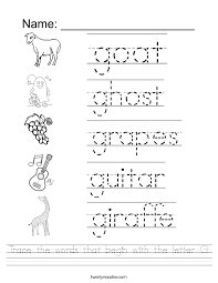 trace the words that begin with the letter g worksheet twisty noodle