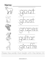 letter g worksheets twisty noodle