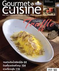 cuisiner magazine น ตยสาร gourmet cuisine scripturesfromthebible เว บไซต สำหร บ