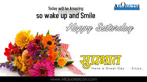 morning quotes wshes for whatsapp images
