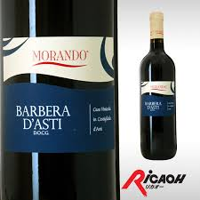 wine birthday gifts ricaoh rakuten global market morland barbera d asti wine gift
