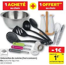 produit de cuisine carrefour promotion ustensiles de cuisine hors cuisson produit