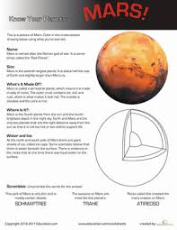 know your planets mars worksheet education com