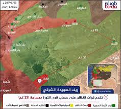 Mideast Map Day Of News On The Map May 20 2017 Middle East News On Map