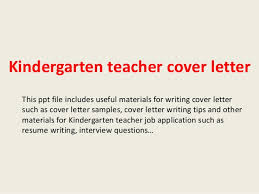 cover letter for teacher