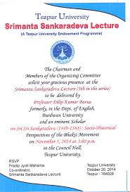 Invitation Card Example Example Of Invitation Card For Event Futureclim Info