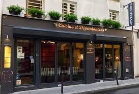 cuisine et cuisine et dependances opéra bourse restaurant
