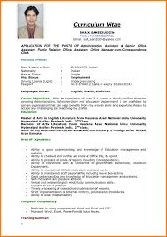 analytical poetry essay great high resume professional