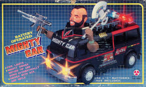 I Pity The Fool Meme - i pity the fool bootleg knock off know your meme