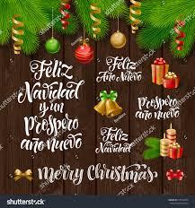 vector spanish merry christmas happy new stock vector 515942254