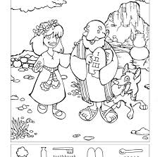 free printable hidden pictures for toddlers free printable hidden pictures free hidden pictures for kids free