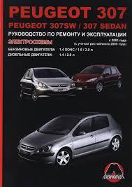 руководство по ремонту peugeot u2014 купить книгу по автомобилям