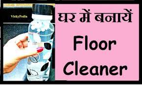 Natural Tile Floor Cleaner Recipe Diy Homemade Floor Cleaner How To Make The Best Homemade All