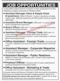 herbal pharma company jobs 2017 in karachi latest advertisement