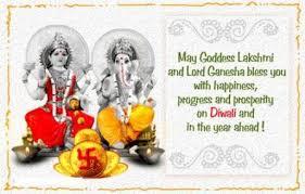 free egreetings god phots free diwali 2010 greeting cards 2010 diwali ecards