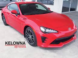 toyota credit canada phone number new 2017 toyota 86 2 door car in kelowna 7t86300 kelowna toyota