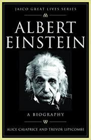 einstein biography tamil buy albert einstein jaico great lives series book online at low