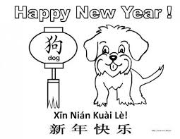 happy new year preschool coloring pages cute dog coloring page happy new year xin nian kua le year of