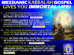 Light Of The Gospel The Messianic Kabbalah Revolution The Secret Of The Rapture Now