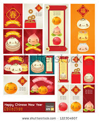 new year stuff new year greeting card eps10 stock vector 122304607