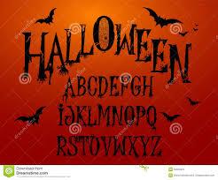 halloween splash alphabet stock photo image 32920970
