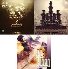 ad un piano ad piano ジャケット3種付 diverse system 中古 同人音楽cd