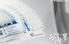 Business Card Design Pricing Best Price Custom Single Sided Printing Visit Card Printing